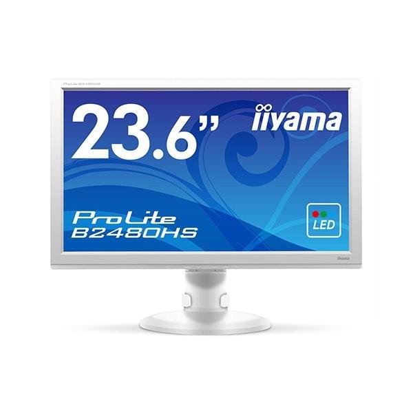 iiyama ProLite B2480HS, 60cm (23,6''), full HD, λευκό (B2480HS-W1)