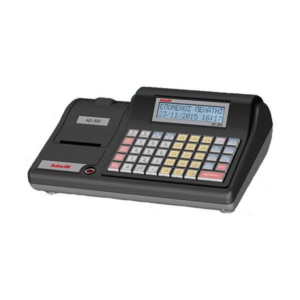 Ταμειακή Μηχανή Admin AD-300 Μαύρη - πληρωμή έως 6 άτοκες δόσεις