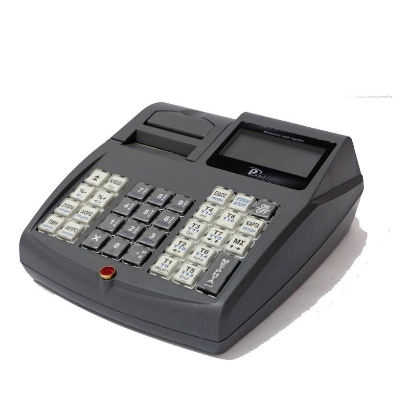 Ταμειακή Μηχανή IP Cash Γκρι - πληρωμή έως 6 άτοκες δόσεις