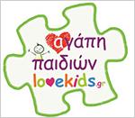 Lovekids
